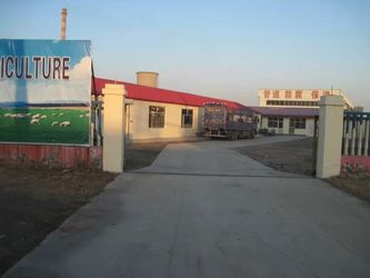 Shanghai K&B Agricultural Technology Co., Ltd.
