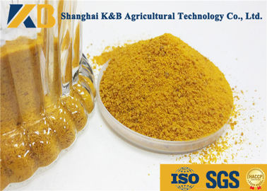 China SGS HACCP Poultry Feed Corn Gluten Meal 40kg Bag Package Slight Smell And Taste supplier