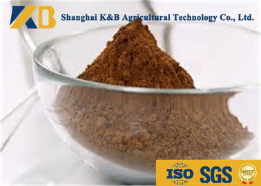 China Nutritious Fish Protein Concentrate / Poultry Feed Supplements Long Expiry Date factory